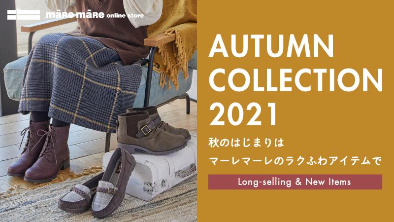autumn collection 2021