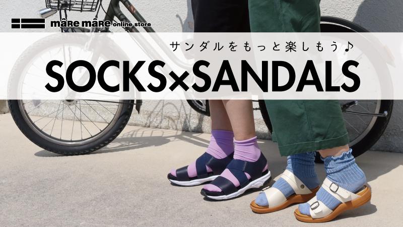 SOCKS×SANDAL
